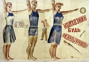 Sport and the Russian Revolution