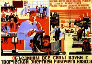 Revolution and Science under the Bolsheviks